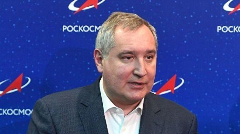 Рогозин рассказал о значении проводимых на МКС экспериментов