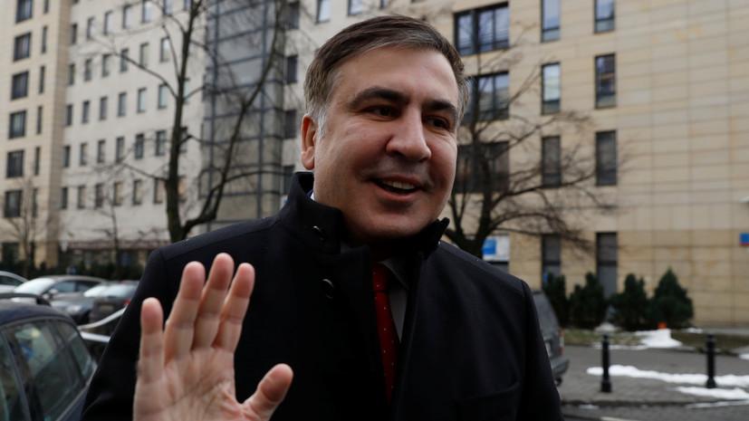 Саакашвили отреагировал на отказ во въезде на Украину