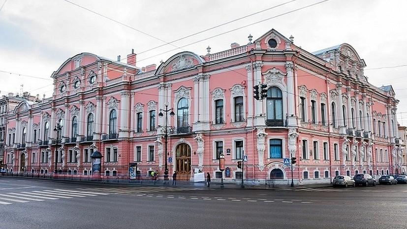 В Петербурге отреставрируют дворец Белосельских-Белозёрских