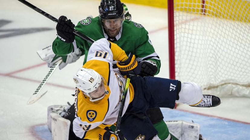 Передача Радулова помогла «Далласу» обыграть «Нэшвилл» и выйти во второй раунд плей-офф НХЛ