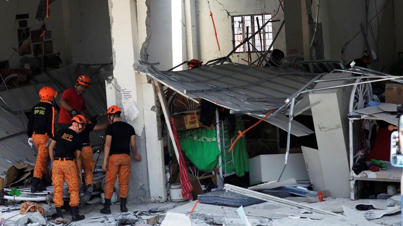 Землетрясение магнитудой 6,6 произошло на Филиппинах