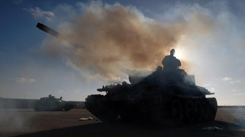 Войска Хафтара начинают вторую фазу наступления на Триполи