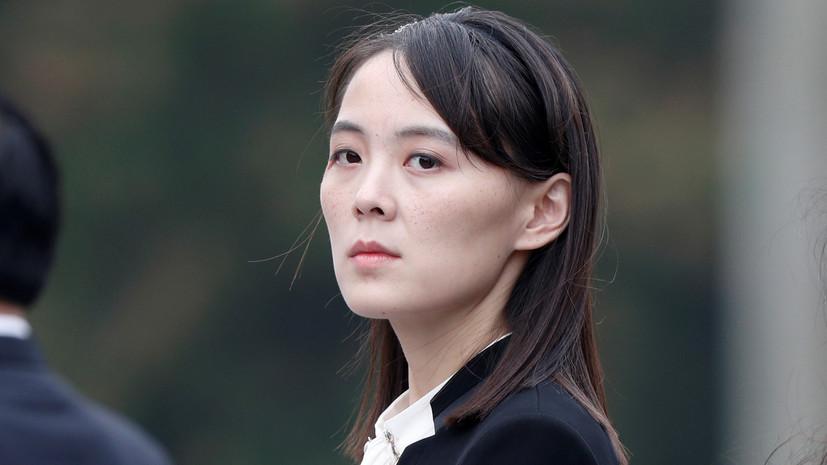 СМИ узнали о прибытии сестры Ким Чен Ына во Владивосток
