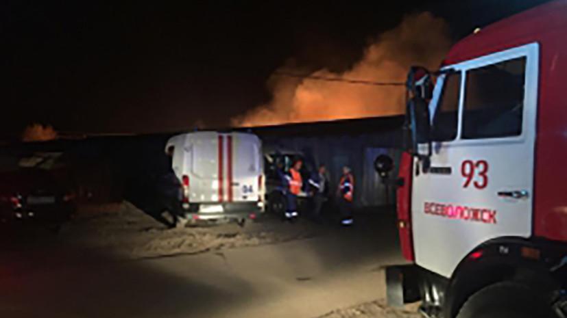 В Ленинградской области потушили пожар на складах