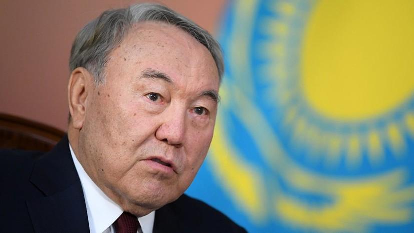 Назарбаев рассказал о подготовке к отставке с поста президента