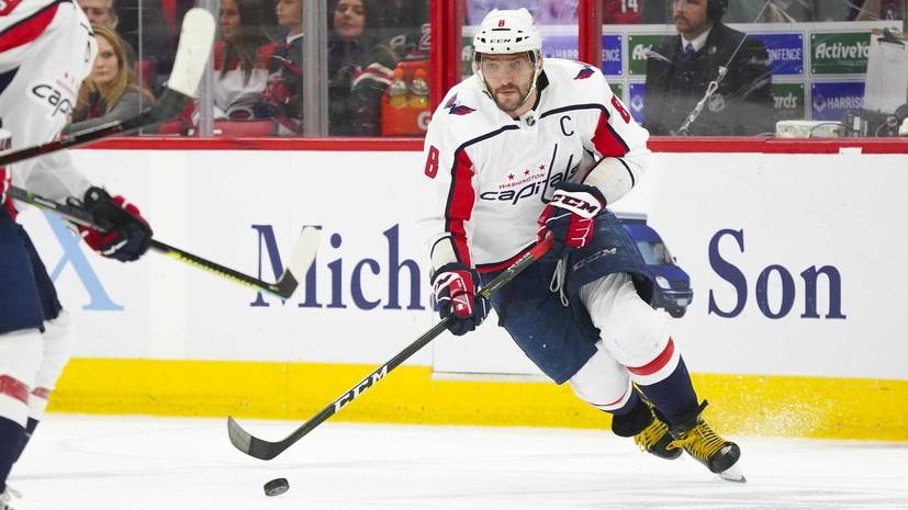 Овечкин вошёл в топ-50 игроков НХЛ по набранным очкам в плей-офф за карьеру