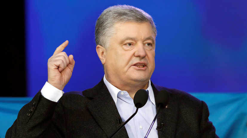 На Украине судья подал иск против Порошенко