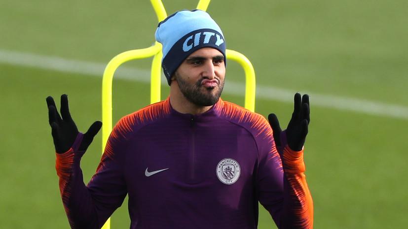 СМИ: Марез хочет покинуть «Манчестер Сити» из-за недостатка игровой практики