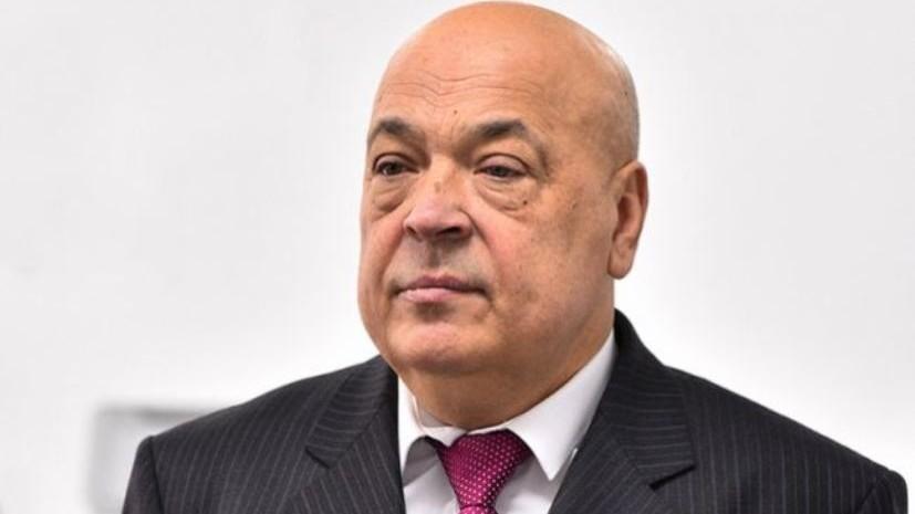 Губернатор Закарпатской области Украины подал в отставку