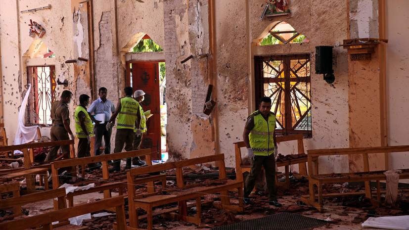 Число жертв терактов на Шри-Ланке превысило 320