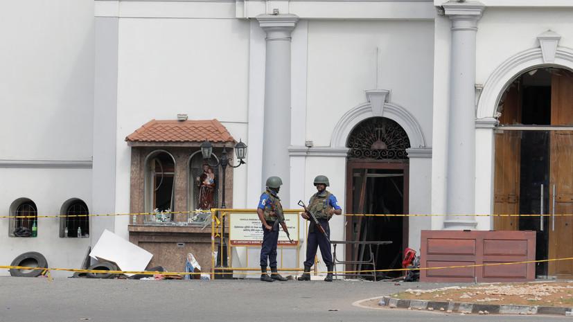 Власти Шри-Ланки заявили о связи теракта в Крайстчерче со взрывами