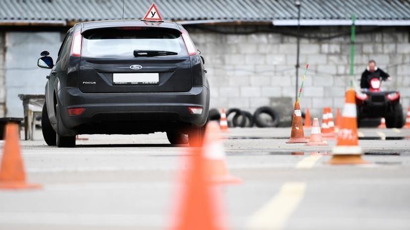 ГИБДД выступила против деления водителей на профессионалов и любителей