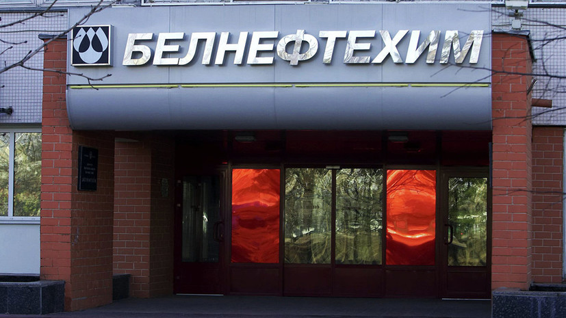 Белоруссия создаёт резерв нефтепродуктов для внутреннего рынка
