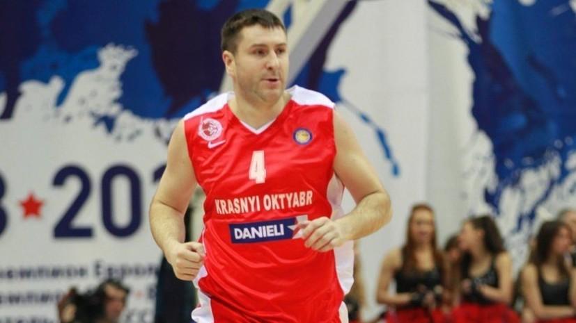 СМИ: Российский бизнесмен Герасименко может стать владельцем итальянского баскетбольного клуба