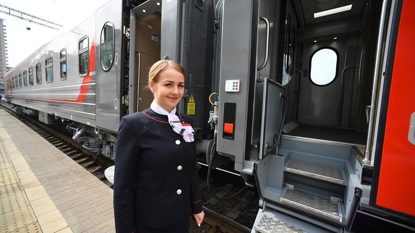 В «дочке» РЖД рассказали о цене на билет в новый вагон купе с душем