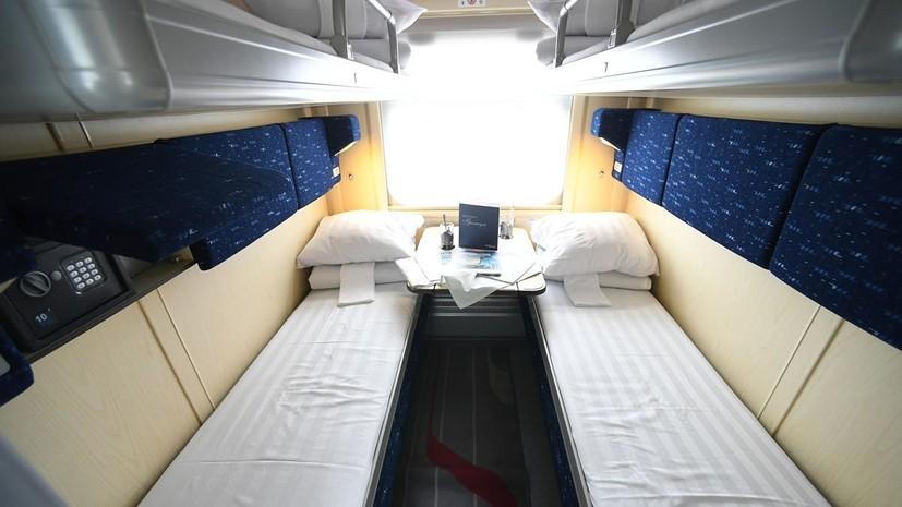 В РЖД показали новый купейный вагон с душем и сейфом