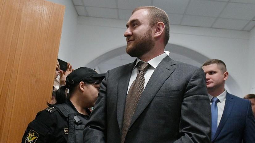 Суд наложил арест на недвижимость Арашуковых
