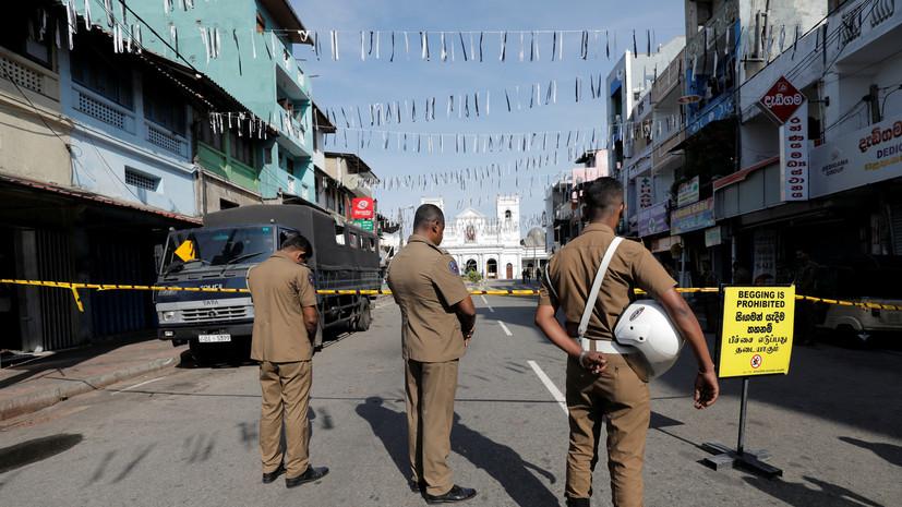 ИГ взяло ответственность за взрывы на Шри-Ланке