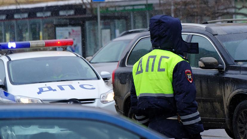 В ФАР оценили идею предупреждать водителей о нарушителях ПДД