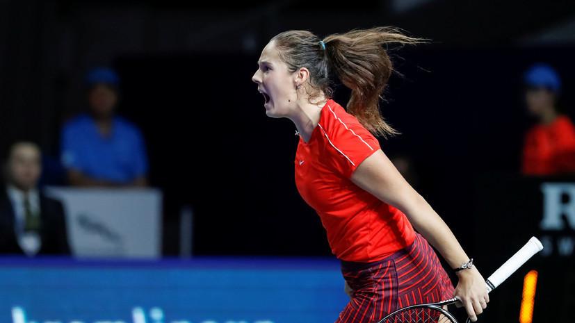 Касаткина вышла во второй круг теннисного турнира в Штутгарте