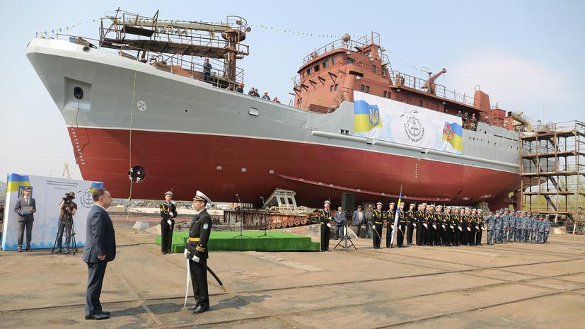 На Украине спустили на воду новый разведывательный корабль
