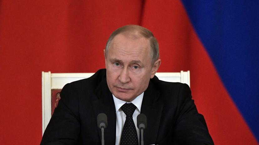 В Кремле исключили контакты Путина с представителями США в Пекине