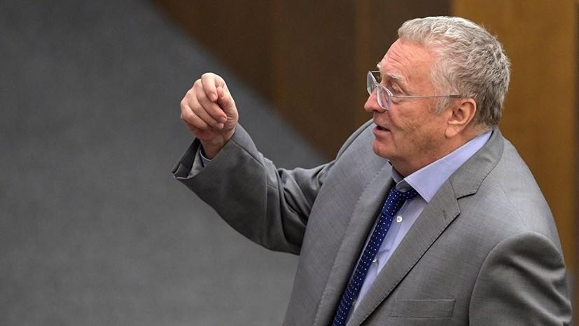 Жириновский прокомментировал решение КС Латвии по ситуации с русскими школами