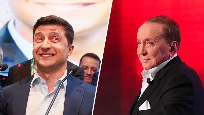 «Никто из КВН ещё не становился президентом»: Масляков — о победе Зеленского на украинских выборах