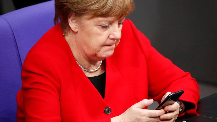 Меркель и Зеленский провели телефонный разговор