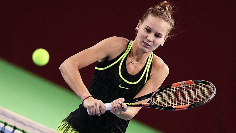 Кудерметова победила Саккари и вышла во второй круг турнира WTA в Стамбуле
