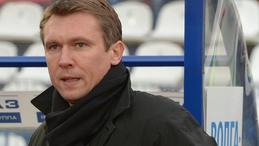 Талалаев назвал вратаря, который составит конкуренцию Сафонову в «Краснодаре»