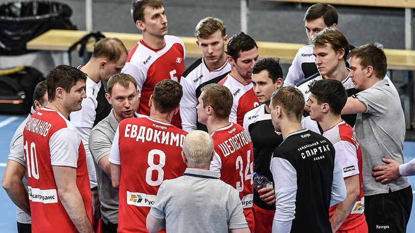 «Спартак» выиграл регулярный чемпионат России по гандболу