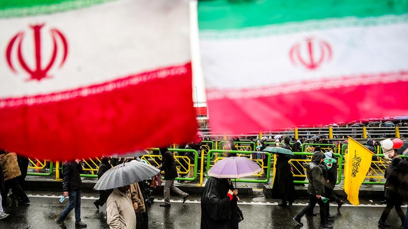 МИД Бельгии выступил против санкций США в отношении Ирана