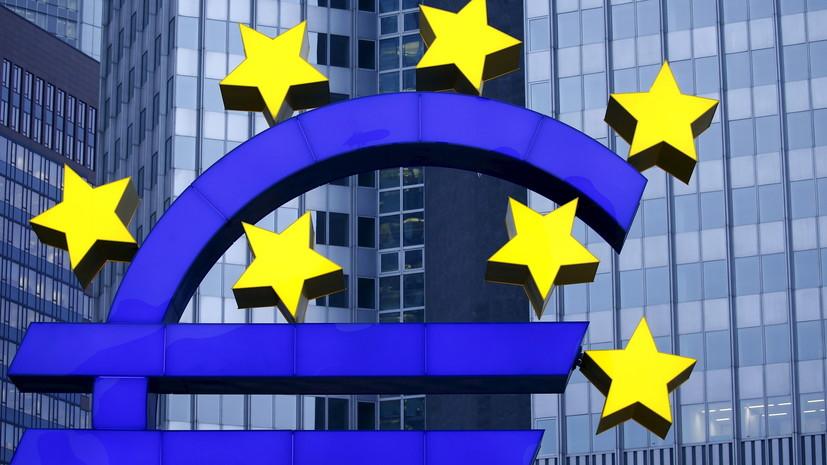 «Научились считать»: в Европарламенте заявили о миллиардных убытках ЕС из-за санкций против России