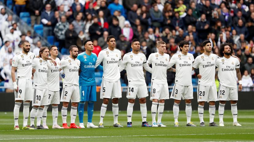 «Реал» потерял шансы на победу в Примере