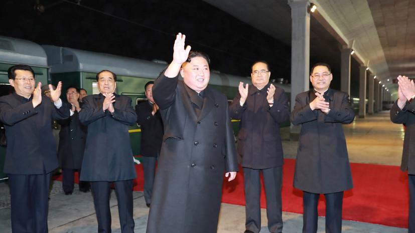 Источник: лидер КНДР пробудет во Владивостоке до 27 апреля
