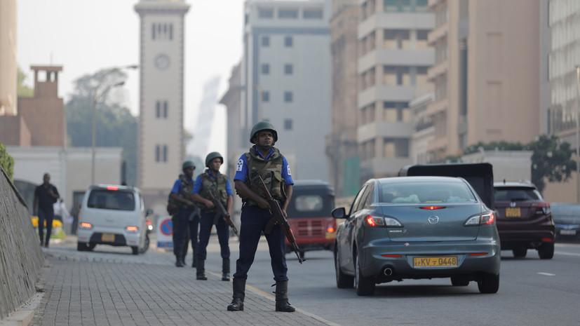 На Шри-Ланке полиция произвела контролируемый взрыв