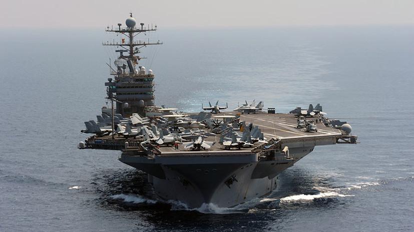 «100 000 тонн дипломатии»: посол США пригрозил России авианосцами в Средиземном море