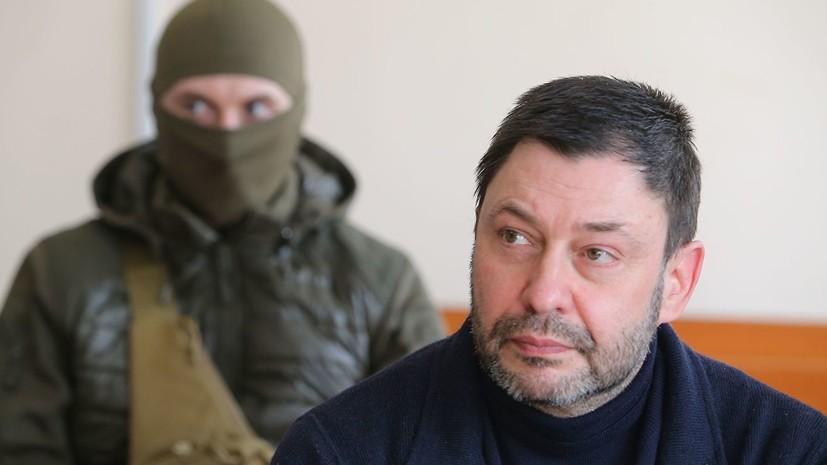Генсек ОБСЕ намерен обсудить с Лавровым ситуацию с Вышинским
