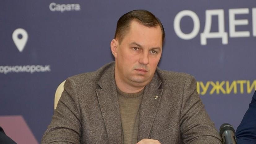 Глава полиции Одесской области Украины решил уйти в отставку