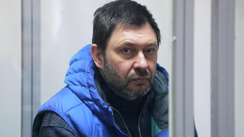 Вышинский назвал ложью обвинения СБУ в свой адрес