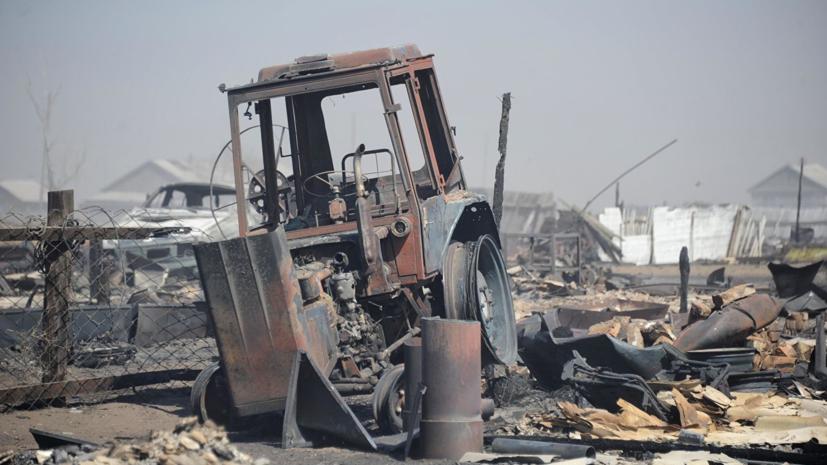 Пострадавшим от пожаров жителям Забайкалья досрочно выдадут пенсии за май