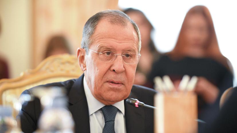 Лавров: Россия надеется на выполнение Минских соглашений новыми властями Украины