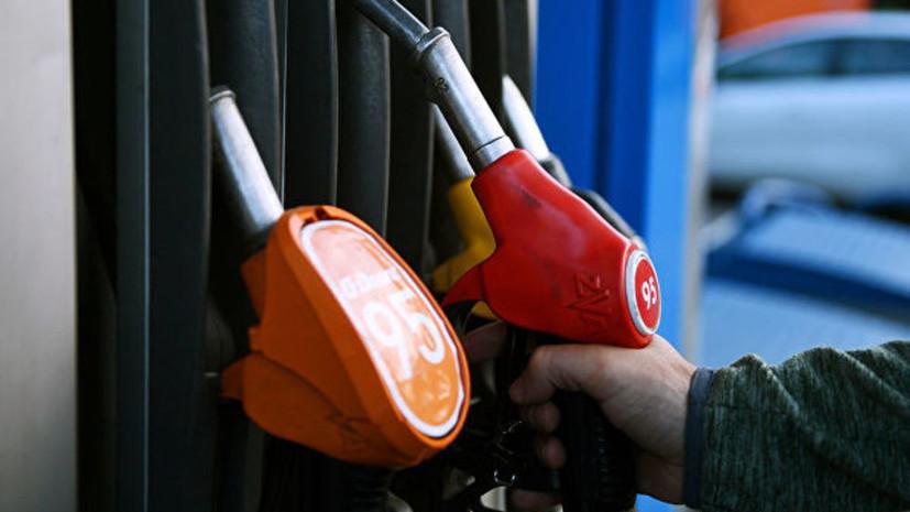 Нефтяникам выплатят до 450 млрд рублей для сдерживания цен на топливо