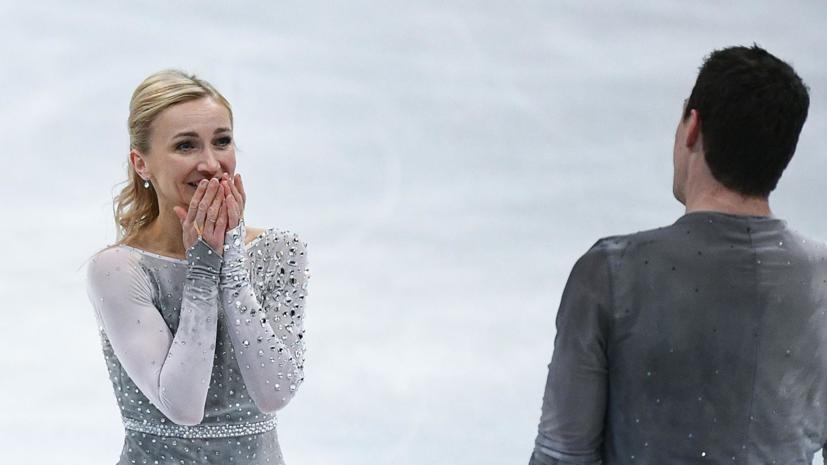 Олимпийская чемпионка Пхёнчхана по фигурному катанию объявила о своей беременности