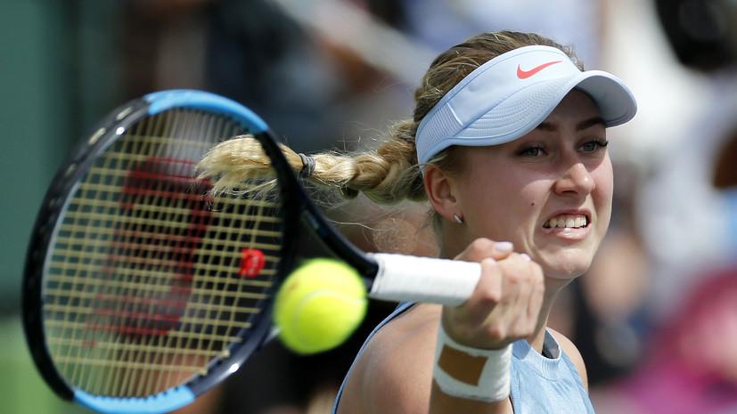 Потапова снялась с турнира WTA в Стамбуле по ходу матча с Козловой