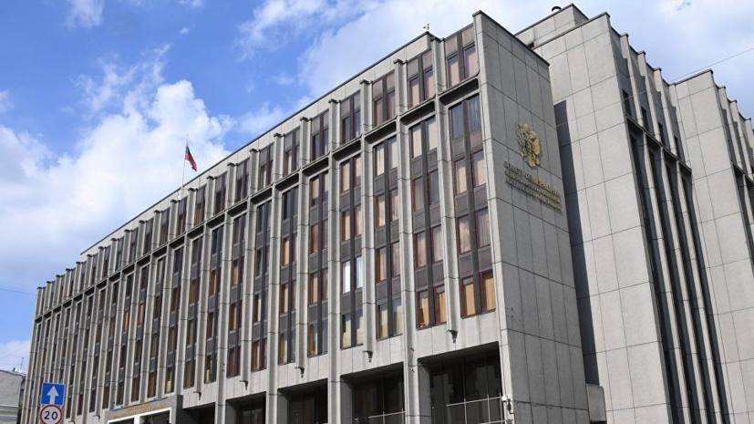 В Совфеде прокомментировали заявление Украины о «смене тона» России в ситуации с моряками