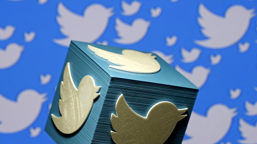 Twitter обжаловал наложенный судом штраф в 3000 рублей