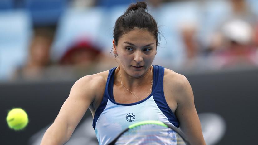 Гаспарян обыграла Бузэрнеску на турнире WTA в Стамбуле