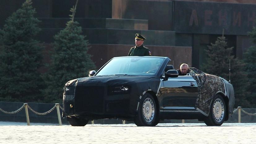 Мантуров: не предполагается предоставление кабриолетов Aurus чиновникам